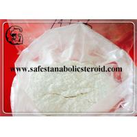 Wholesale Sildenafil Citrate CAS 171599-83-0  Increase Sexual Power White Powder Viagra from china suppliers