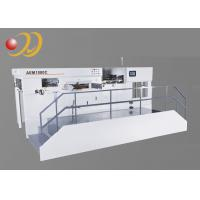 Wholesale Waste Stripping Paper Die Cutting Machine For Corrugated Board from china suppliers