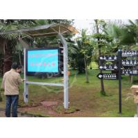 Wholesale LED backlight business android digital signage kiosk 50 inch 4000 / 1 contrast from china suppliers