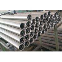 Wholesale CK45 Seamless Hollow Metal Rod, Chrome Plated Rod For Hydraulic Cylinder from china suppliers