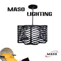Wholesale Latest MASO four series 32*19cm Iron Pendant Lamp S Wave Shape Lighting MS-I6023 from china suppliers