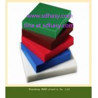 Quality high property UHMWPE plastic sheet/polyethylene plastic block for sale