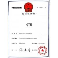 DongGuan ZhongBiCheng Electronic Co.,Ltd Certifications