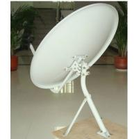Quality Ku dish antenna ku75 circle triangle matching with LNB from Encent for sale