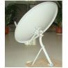 Buy cheap Ku dish antenna ku75 circle triangle matching with LNB from Encent from wholesalers