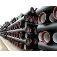 Wholesale DN600 Cast Iron Pipe from china suppliers