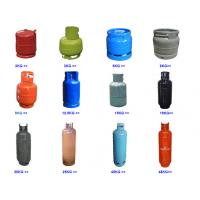 Wholesale Colorless Propane R290 , HC Refrigerant Of Environment Friendly 5KG N.W from china suppliers