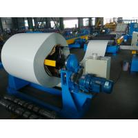 Wholesale Hydraulic Tension Station Slitting Line Machine / Cut To Length Machine from china suppliers