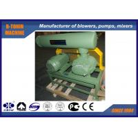 Wholesale Rotary Roots Blower Vacuum Pump -40KP motor driven vacuum blower from china suppliers