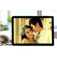 "Wholesale Plastic 12"" Lcd Digital Photo Frame With LED Backlight Support SD USB Card from china suppliers"
