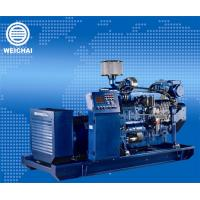 Wholesale Four Stroke Turbocharged 150 KW Marine Diesel Generator With In Line Engine from china suppliers