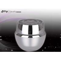 Wholesale High 61mm Plastic Jars With Lids Capacity 30ml Cosmetic Cream Jars from china suppliers