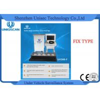 Buy cheap fix type DDC Line scan Under Vehicle Inspection System car plate recognition from wholesalers