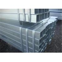 Wholesale Thick Wall Astm Carbon Steel Pipe , Galvanized Steel Square Tubing Q195-Q345 Q235 Q195 from china suppliers