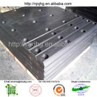Wholesale Marine Plastic Fender UHMWPE Dock Fender for Arch Fender Pad from china suppliers