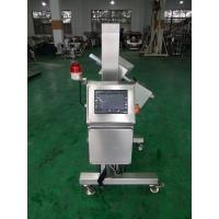 Wholesale Metal detector JL-IMD/M10025 (for tablet and capsule  pharmaceutical  product inspection) from china suppliers