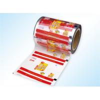 Wholesale Recycled Polyethylene Packaging Film , Custom Printed Roll Stock Film from china suppliers