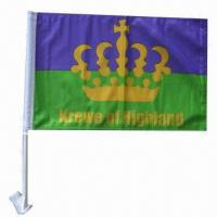 Buy cheap Car Flag with 20 Inches Strong Pole, 12x18inches, Customized Designs are from wholesalers