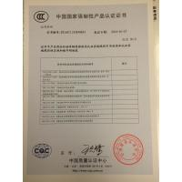Wuxi Shengbao Vehicle Manufacturing Co., Ltd. Certifications