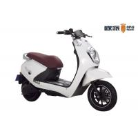 Wholesale Ladies Electric Scooter CST Tubeless 15'' Alloy Wheel Hub Max Speed 50Km/h from china suppliers