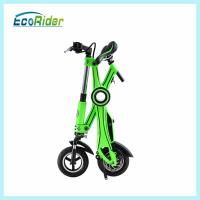 Wholesale Promotional 250w Foldable Electric Scooter Front And Rear Disc Brake from china suppliers