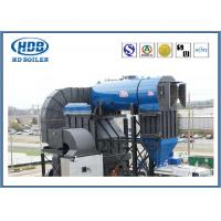 Wholesale Low Carbon Biomass Fuel Boiler / Biomass Steam Generator Natural Circulation from china suppliers