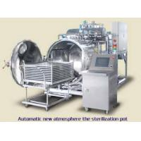 Wholesale The new atmosphere sterilization retort from china suppliers