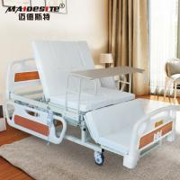 Wholesale Electric Adjustable Patient Bed For Home Use , MD-E09 Paint Steel Home Hospital Beds from china suppliers