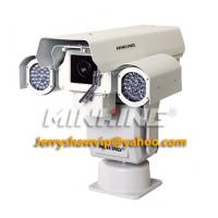 Wholesale MG-TK20P-R 15KGS Load IR Heavy Duty PT Head Analog Camera for high way/airport monitoring from china suppliers