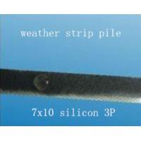 Buy cheap 7*10mm Grey silicon weather strip, quality aluminium door and window weather strip in different size from wholesalers