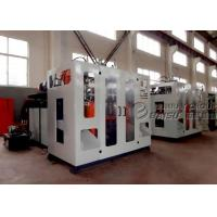 Quality 1000ml Plastic HDPE Bottle Blow Molding Machine Double Station Three Head EBM SRB70D-3 for sale