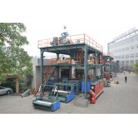 Wholesale Full automatic PP Non Woven Fabric Making Machine with CE / ISO9001 from china suppliers