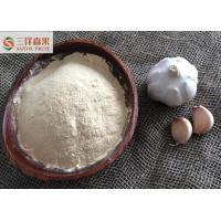 Wholesale Bulk Organic Dehydrated Garlic Powder For Pasta / Pizza /  Grilled Chicken from china suppliers
