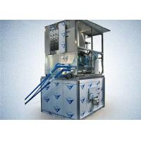 Wholesale Professional Commercial Plate Ice Machine For Cold Water Temperature Reduction from china suppliers