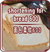 Wholesale Thick Paste Bread Shortening For Volume Increasing , Shortening For Bread from china suppliers