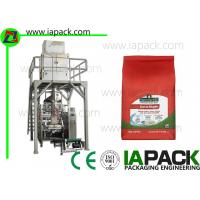 Wholesale Vertical Granule Packing Machine Gusset Bagger Back Side Sealing from china suppliers