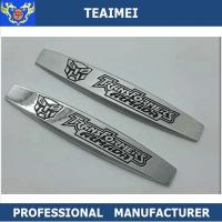 Wholesale OEM Metal Chrome Door Side Car Fender Emblems Auto Logo Label from china suppliers