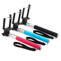Wholesale Monopod  bracket from china suppliers