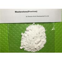 Wholesale Anti Estrogen Proviron Mesterolone 25mg Raw Hormone Powders For Muscle Building 1424-00-6 from china suppliers