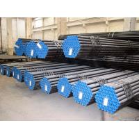 Wholesale 12Cr1MoV Alloy Seamless Steel Pipes, Oil Transportation from china suppliers