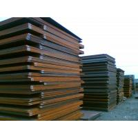 Wholesale SAE1006, SAE1008, A36 HRC Hot Rolled Steel Plate, ASTM Hot Rolling Steel Sheet 3000mm - 18000mm Length from china suppliers