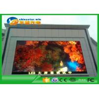 Wholesale 10000 Dots / Sq.m P10 Outdoor Full Color Fixed LED Display Screen for Advertising from china suppliers