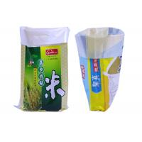 Wholesale 25Kg Poly Woven Bags , Bopp Laminated Polypropylene Fertilizer Bags from china suppliers