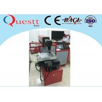 Wholesale 300W Laser Cutting Equipment For Electrical Parts , Metal Cutting Machine For Jewelry from china suppliers
