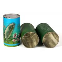 Wholesale Salt Paper Canister Packaging Biodegradable Cans 16mm - 150mm Diamater from china suppliers