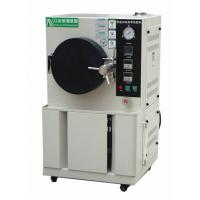 Wholesale Accelerated Weather Aging HV Test Equipment with Steam Natural Convection Circulation from china suppliers