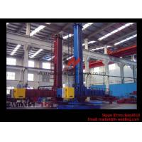 Wholesale Heavy Duty Welding Manipulators Column Boom For Pressure Vessel Welding from china suppliers