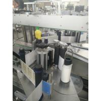 Wholesale Automatic Double Side Sticker Labelling Machine For Shampoo Oval And Flat Bottles from china suppliers