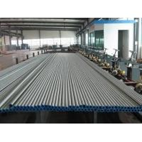 Wholesale Architecture ornament stainless steel seamless pipes , API 5L pipe line from china suppliers