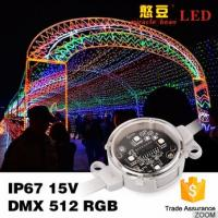 Wholesale IP67 Outdoor 40mm 50mm SMD3535 Waterproof DMX Digital RGB Led Pixel from china suppliers